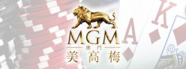 New MGM Cotai Casino in Macau will open Q4 2017 despite Typhoon Hato